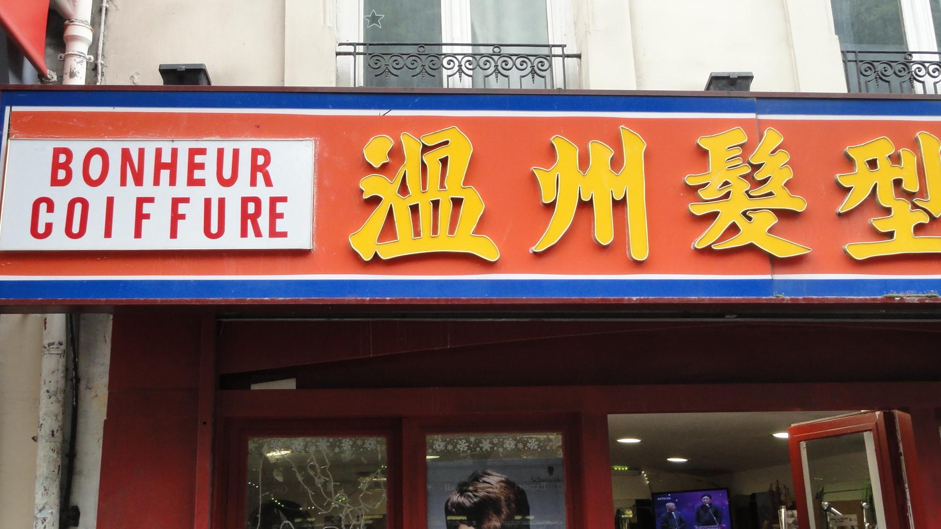 L'Asie rue de Belleville - Enseigne - Bonheur Coiffure