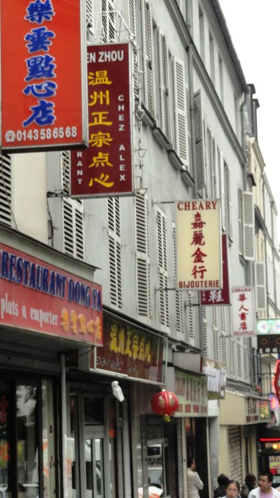 L'Asie rue de Belleville - Enseignes
