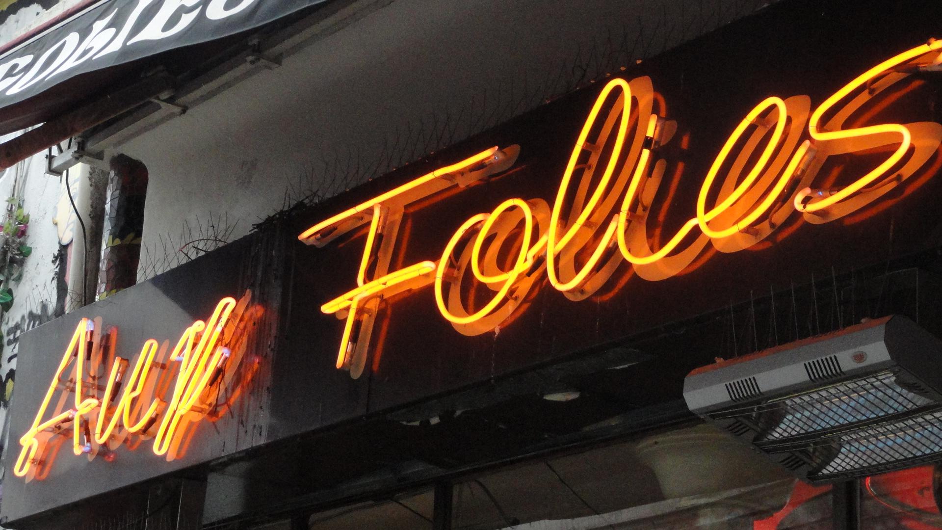Rue de Belleville - Aux Folies - Enseigne
