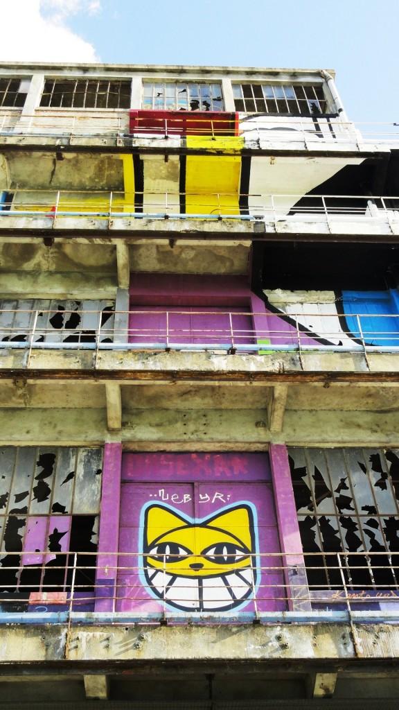 Street art au bâtiment des Douanes, Pantin - M. Chat