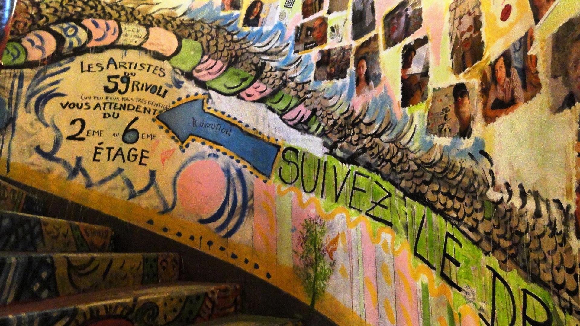 59 rue de Rivoli, Paris 1er - Escalier