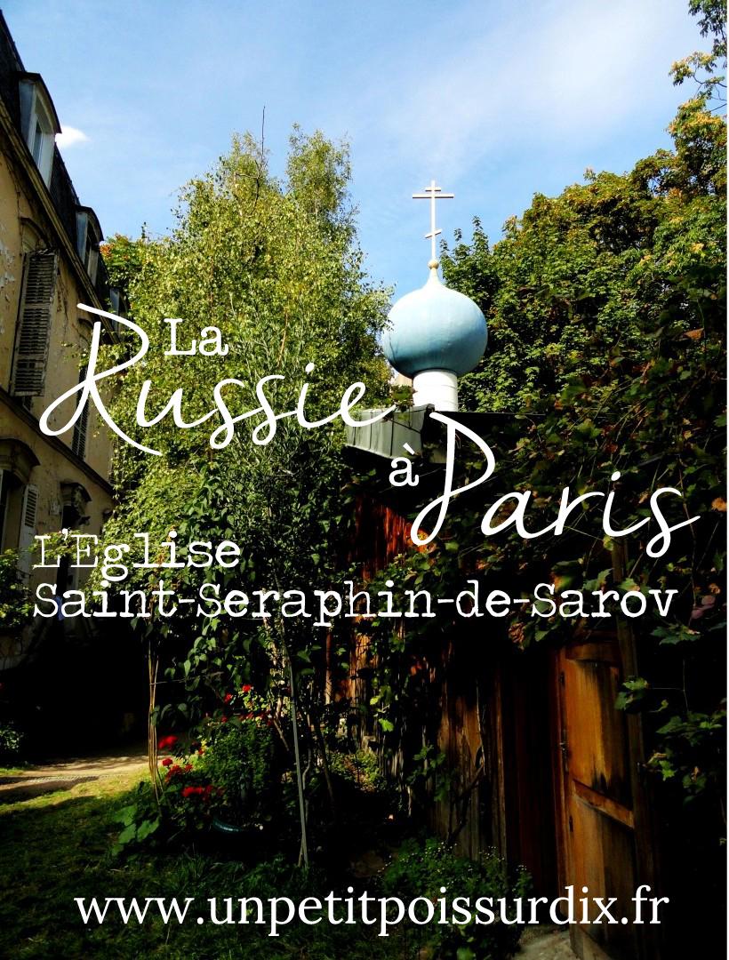 Eglise Saint Seraphin Sarov