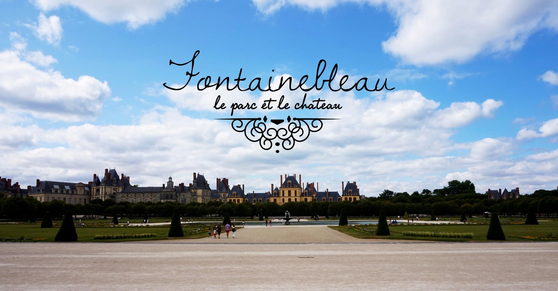 20150817_fontainebleau_chateau_parc (Large)