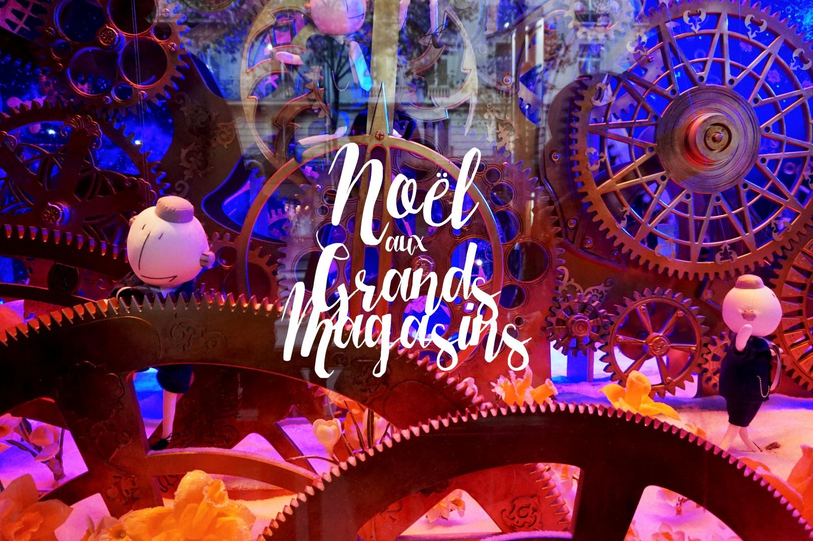 20151220_noel_grands_magasins (Large)