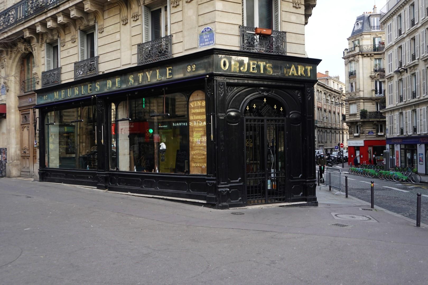 Ancienne devanture rue d'Abbeville- Balade dans les 9e et 10e arrondissements de Paris - De place de la République à Pigalle