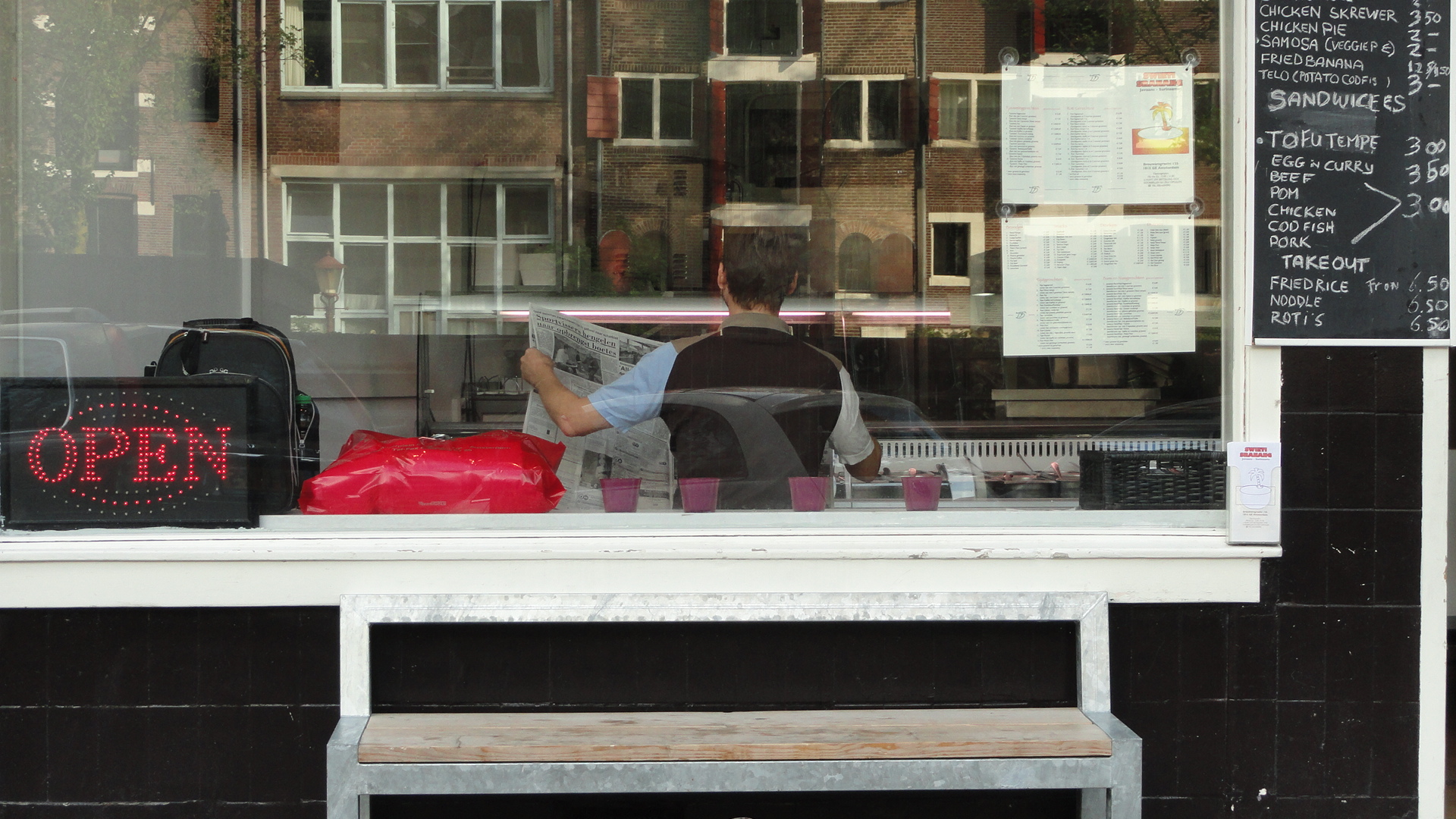 Amsterdam - Brouwersgracht - Restaurant