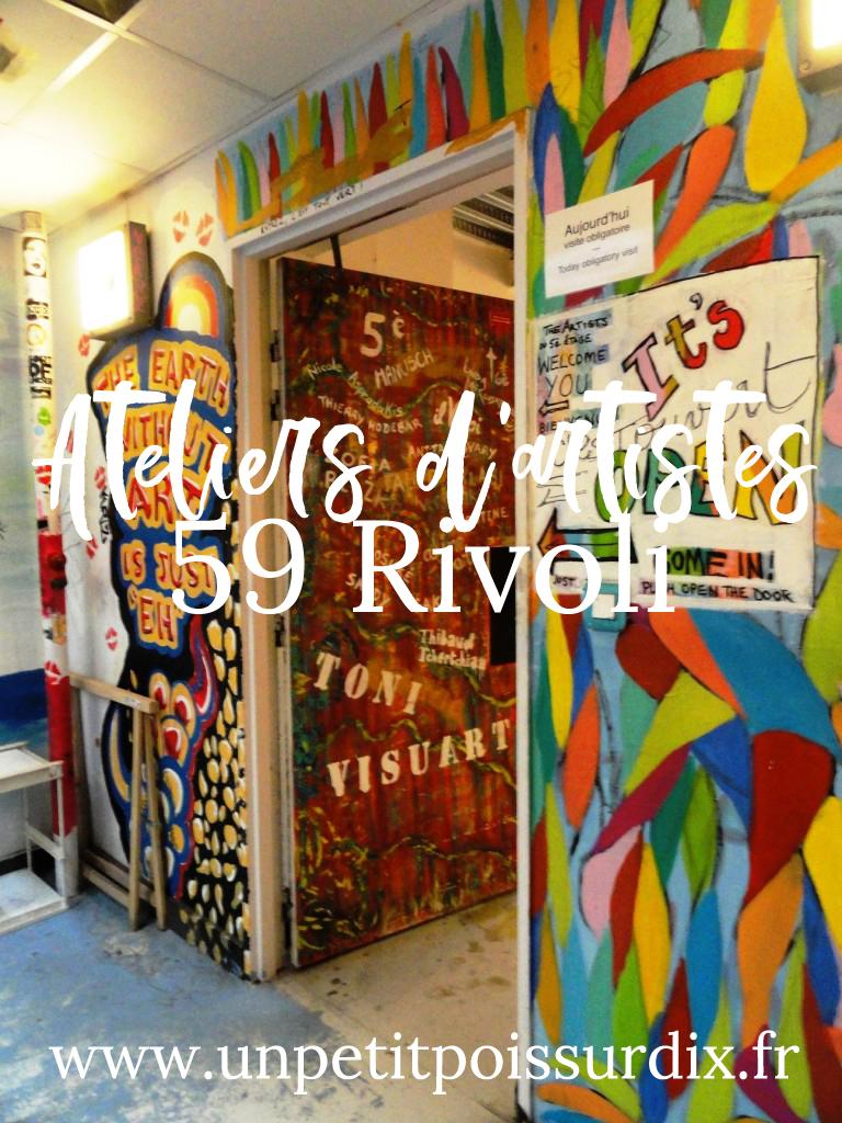 Ateliers d'Artistes - 59 rue de Rivoli