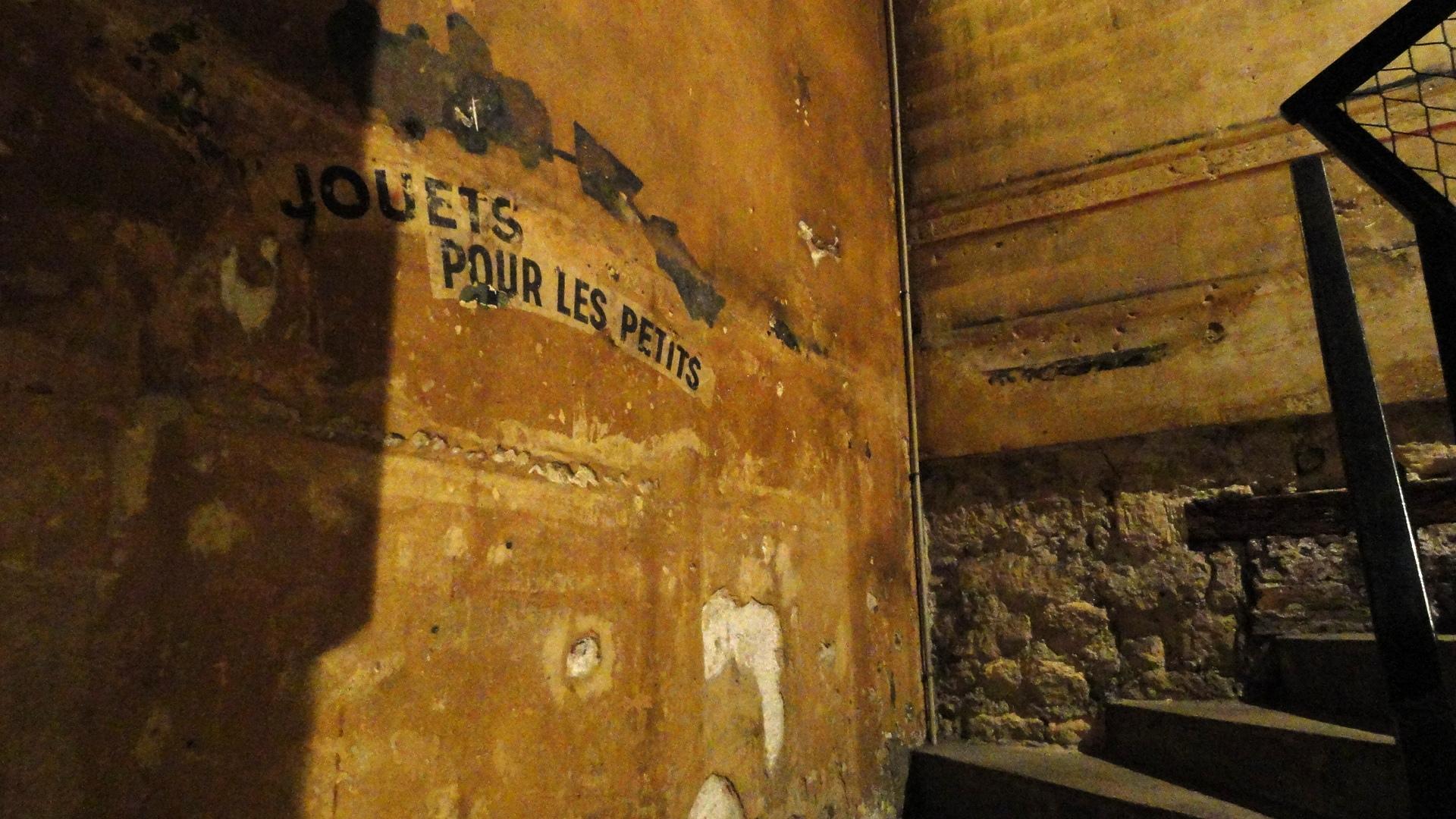 Le Cinéma des Cinéates - Paris 17e