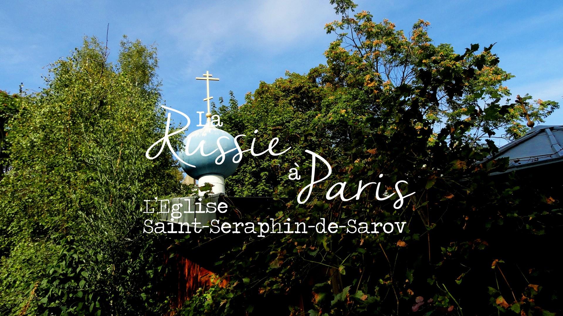 20141015_eglise-st-seraphine-de-sarov_V2 (Large)