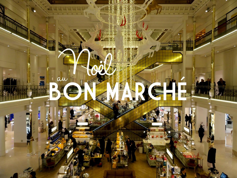 20141222_noel_bon_marche (Large)