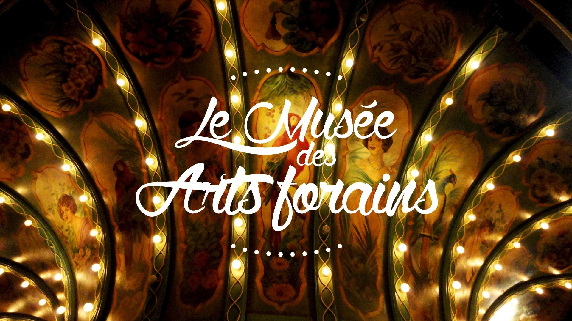 20150110_musee_arts_forains_paris (Large)