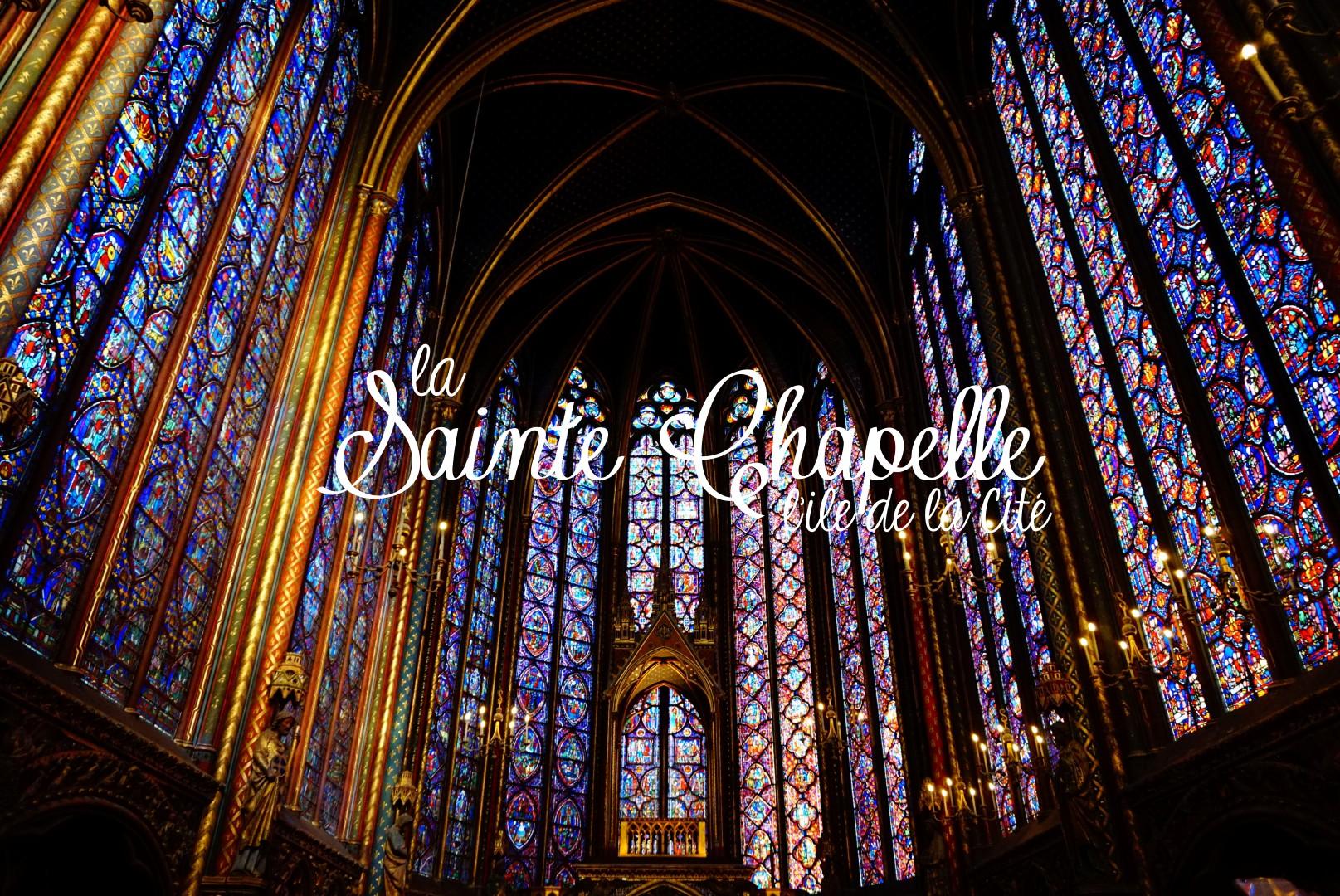 20150528_sainte_chapelle (Large)