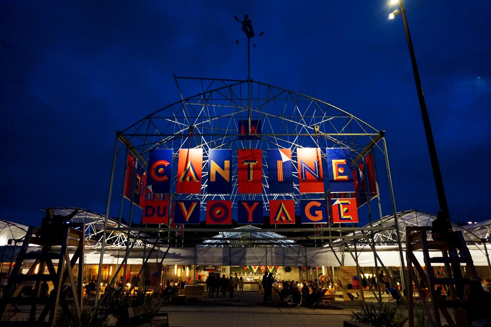 Un weekend à Nantes - Ile de Nantes - Parc des Chantiers - La cantine du voyage