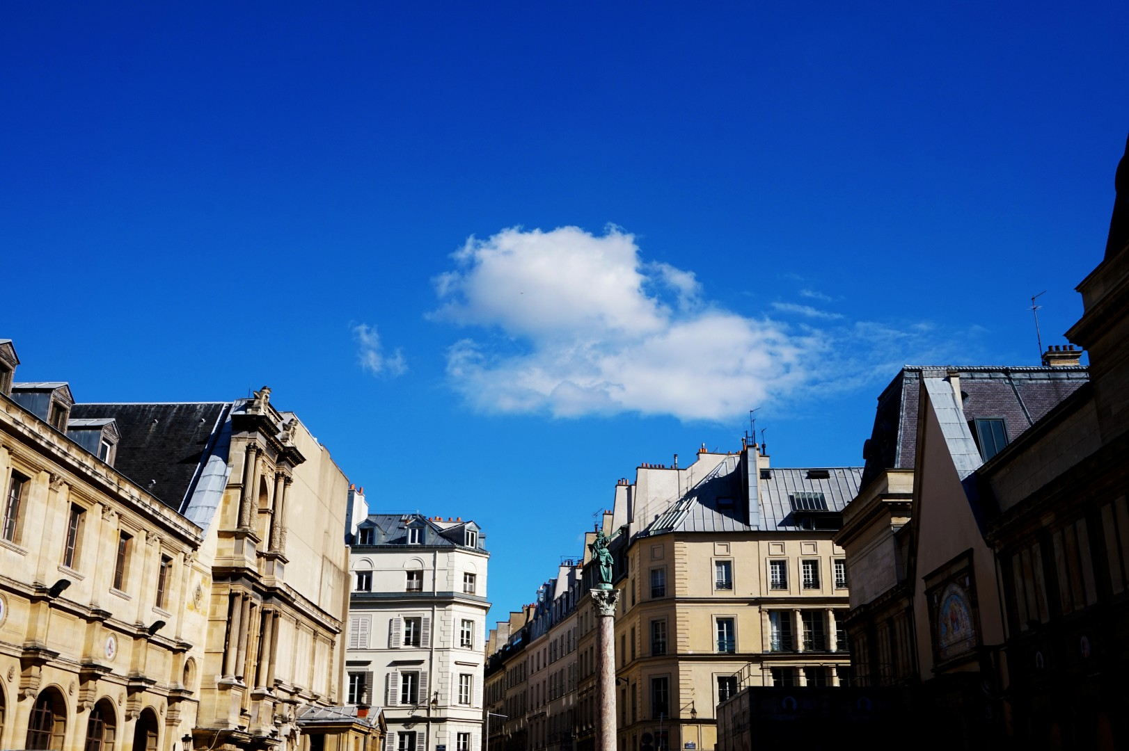 Beaux Arts de Paris - Cour d'honneur
