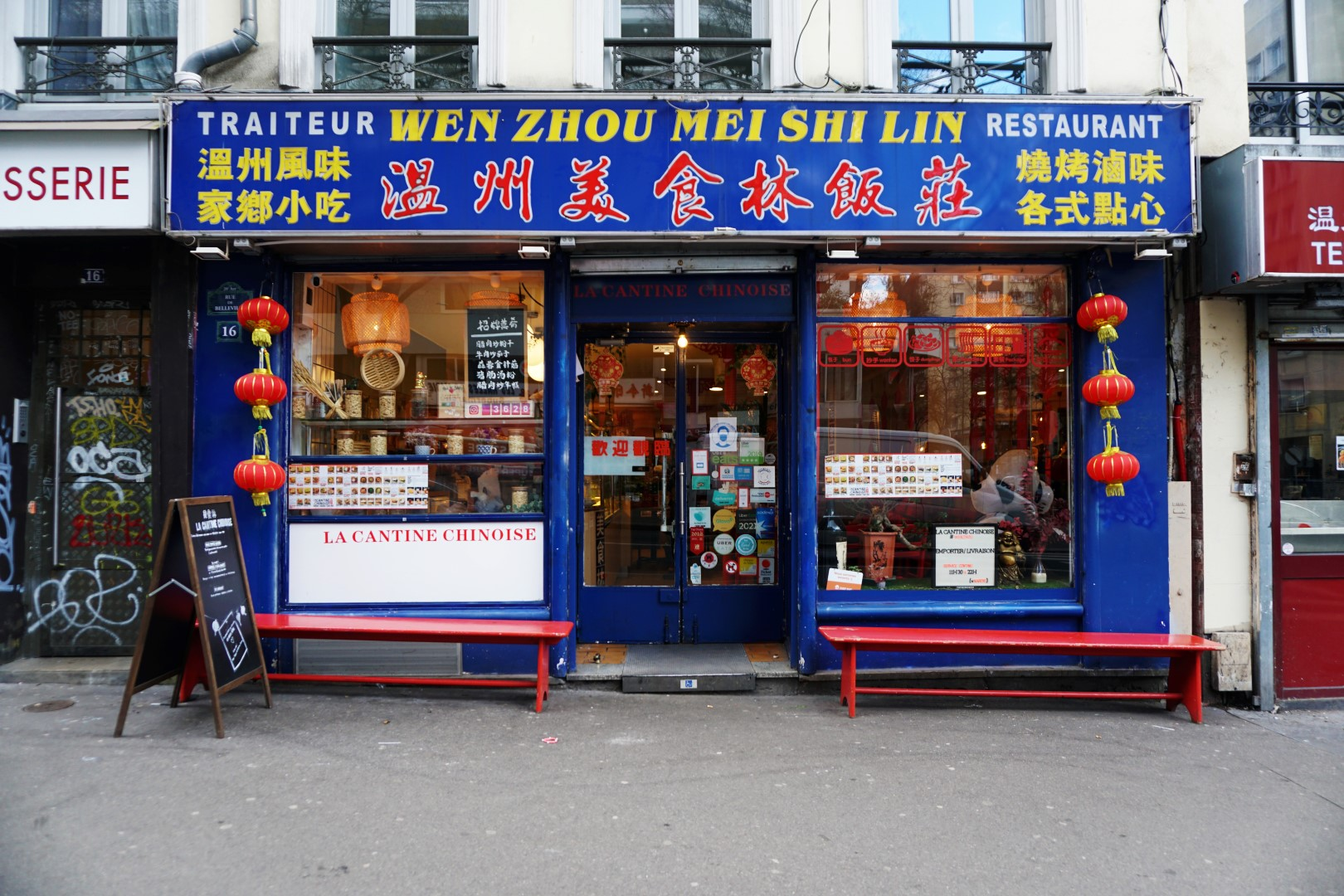 Balade le long de la rue de Belleville - Restaurant asiatique